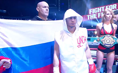 Boxing Entrance VAGE SARUKHANYAN feat. 212